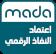 Mada National Web Accreditation, Access Certified